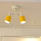 REVO 2lt Ceiling