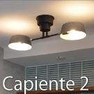 Capiente2