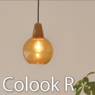 Colook R
