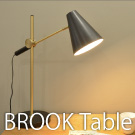 BROOK TABLE