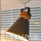 SLIDER SPOT1