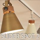 SLIDER SPOT2