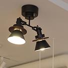 CERON 2lt Ceiling
