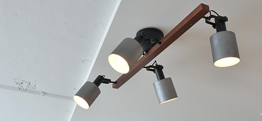 REVO 4lt Ceiling
