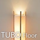 TUBO Floor