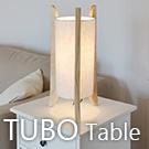 TUBO Table