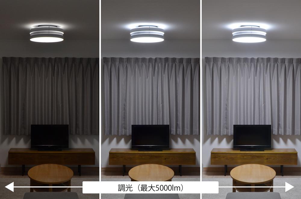 WOOP ウープ リモコンLEDシーリングライト 調光